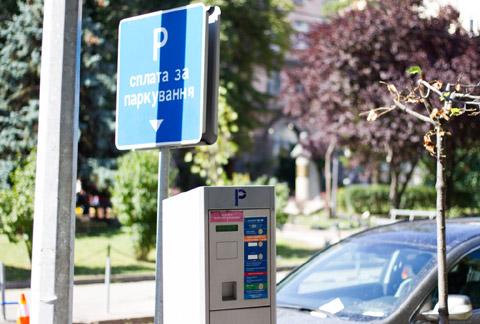 Відсьогодні вКиєві діють нові правила оплати парковки