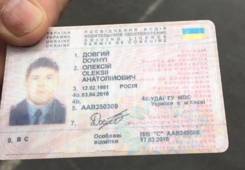 Алексей Довгий