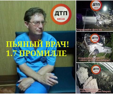 Медики, які приймали постраждалу врезонансній ДТП під Києвом, були п'яні